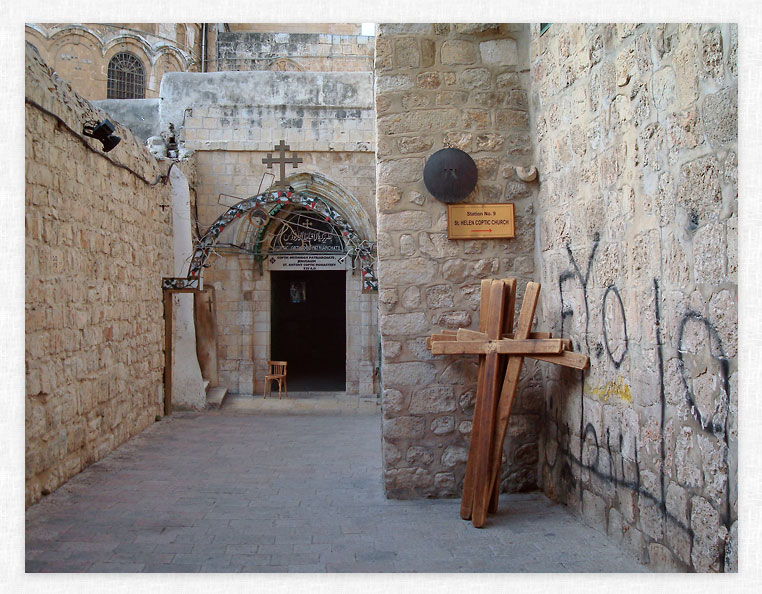 Via Dolorosa, Station IX - photo by Gary Kent.